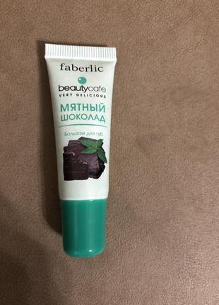 Бальзам для губ «мятный шоколад» beauty cafe от faberlic