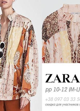 Zara блузка в стиле бохо oversize свободная удлиненная рукава буфы оригинал р. м 10 - l 12