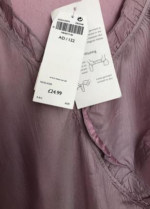Блуза next2