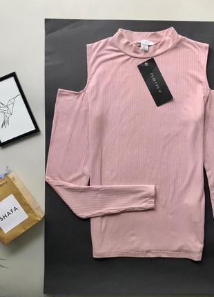Роскошный розовый нюдовый гольф в рубчик открытые плечи  / кофточка с открытыми плечами
