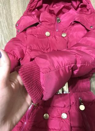 Зимнее пальто/ куртка