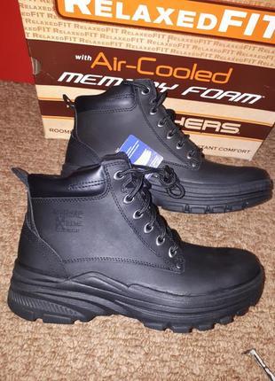Крутые ботинки skechers со стелькой memory foam 39-40