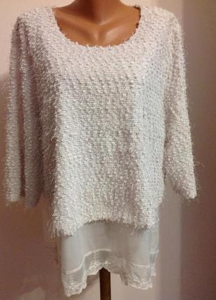 Стильный шикарный свитер- блуза . /52-54/ brend canda
