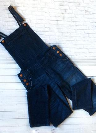 Джинсовый комбинезон брючный темно синий
