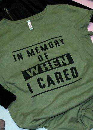 Удлинённая футболка fb sister