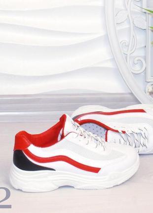 Кроссовки белые массивная подошва 35,36,37