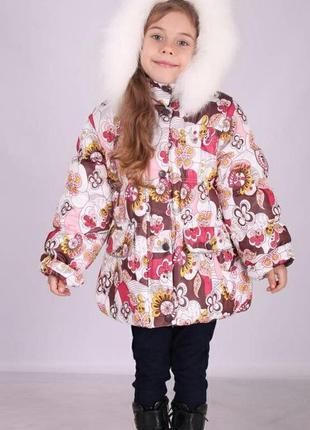 Донило 104-128 теплая зимняя курточка для девочки donilo 2569
