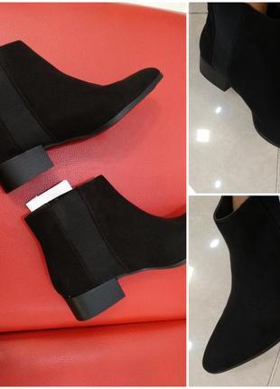 Демисезонные ботинки челси h&m остроносые полусапожки трендовые ботильоны сапоги1