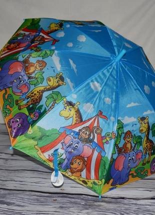 Яркий зонт зонтик детский полуавтомат мальчику или девочке животные советские мультфильмы