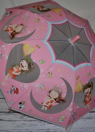 Зонтик зонт с яркими героями матовый полу прозрачный яркий и весёлый
