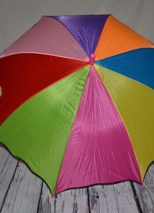 Яркие зонтики