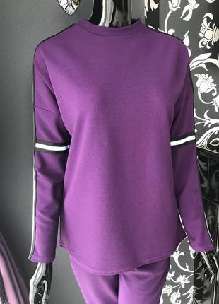 Костюм фиолетовый, спортивный костюм