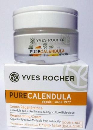 Восстанавливающий дневной и ночной крем для лица pure calendula ив роше