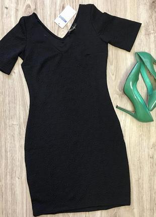 Чёрное платье от modis