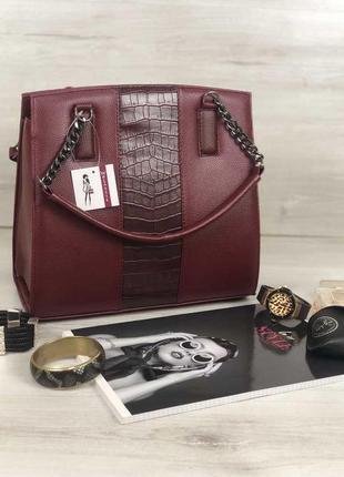 Бордовая деловая каркасная сумка саквояж с крокодиловой вставкой