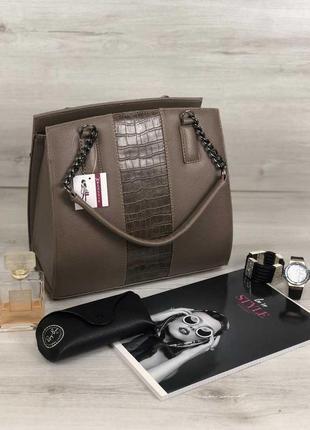 Коричневая деловая сумка саквояж с комбинированными ручками на плечо