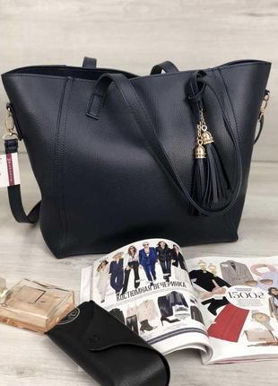 Синяя сумка шоппер с длинными ручками в форме корзины