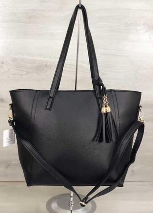 Черная большая женская сумка корзина на плечо с длинным ремешком
