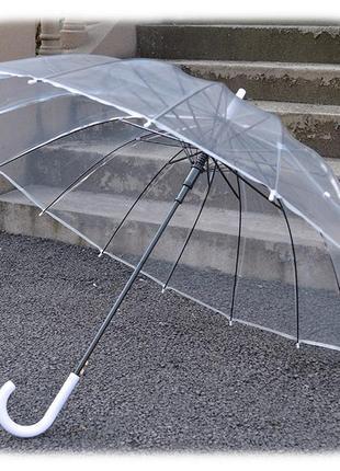 Качественный прозрачный молодёжный зонт трость 14 спиц принт города мира