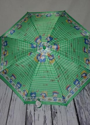 Зонтик зонт трость детский со свистком разные зелёный с девочками