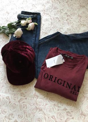 Кофта джемпер свитер с красивыми полосатыми рукавами
