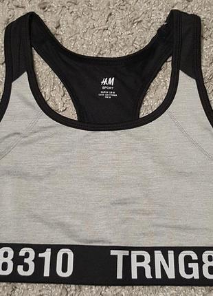 Оригинал.новый,фирменный,высококачественный,топ-майка для фитнеса h&m