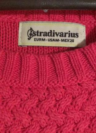 Свитер джемпер розовый  stradivarius