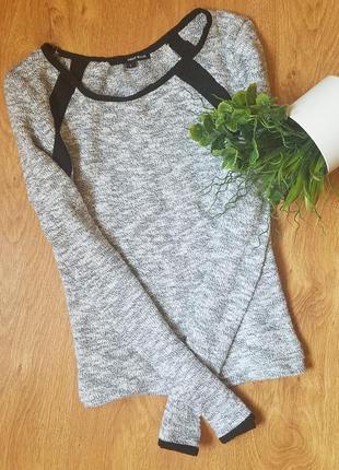 Кофта tally weijl свитер