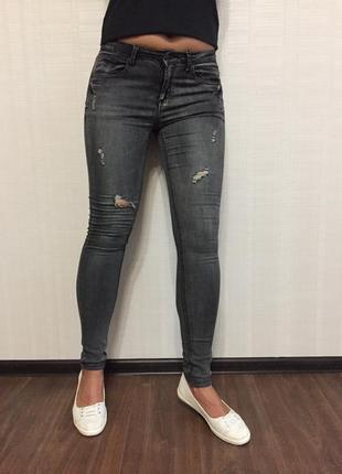 Женские рваные джинсы, скины, джегинсы chicoree