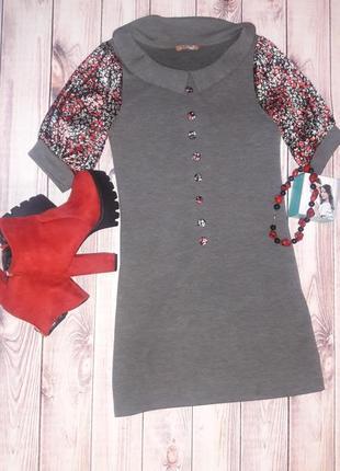 Милое трикотажное платье с воротником и цветастой отделкой рукава angel