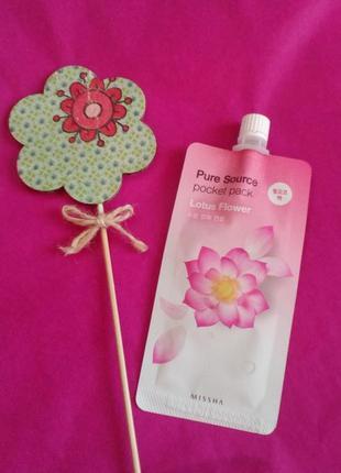 Маска-пленка с экстрактом лотоса missha pure source pocket pack lotus flower