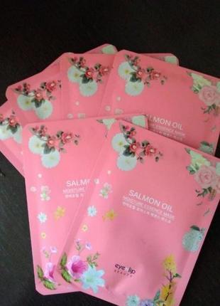 Тканевая маска eyenlip salmon oil mask корейская косметика