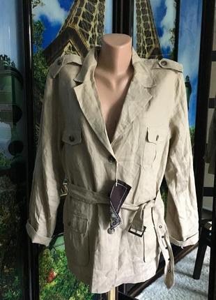 Натуральный пиджак ботал