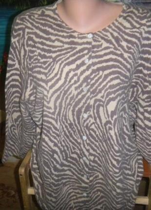 Tweeds women кофта шерсть ламы,ангора,шерсть кролика 3ххх,большой размер