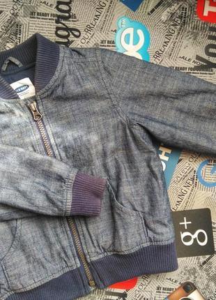 Легкий джинсовый бомбер (американка)