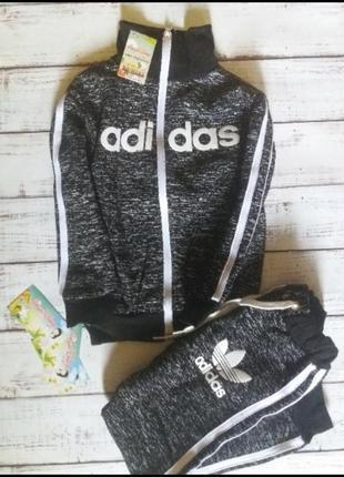 8545dcc62f3dee Теплые детские спортивные костюмы 2019 - купить недорого вещи в ...