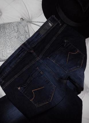 Красивые джинсы,индиго, лёгкий клёш