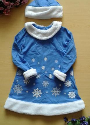 Карнавальный костюм снежинка/снегурочка, 3-4 года 98-104 см