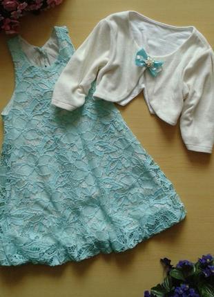 Нарядное гипюровое платье с болеро, 4-5 лет 104-110 см