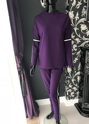 Костюм фиолетовый