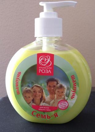 Крымская роза натуральный шампунь семья для всей семьи (детский травяной)