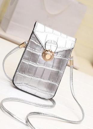 Стильная мини сумочка, цвет серебро