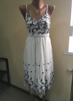 Нарядное летнее платье сарафан ever pretty