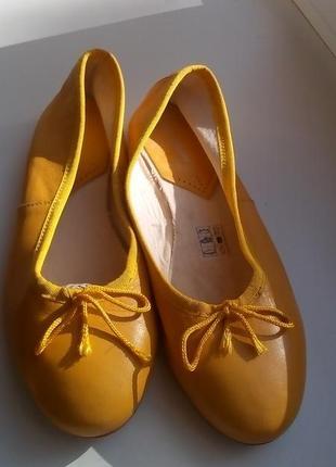 Балетки желтые кожа