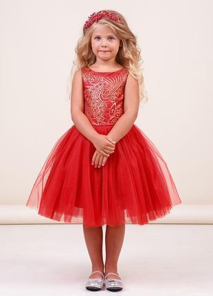 Платье для девочки 38-8020-8 zironka рост 116 20b5ab1427c33
