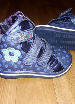 Демисезонные ботиночки22-26р