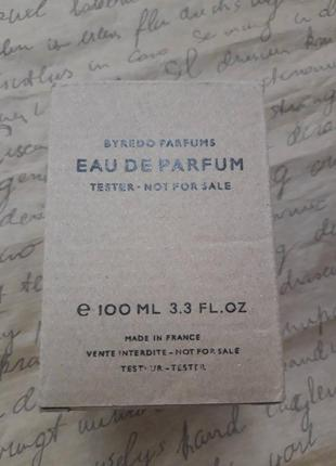 Byredo  gypsy parfume