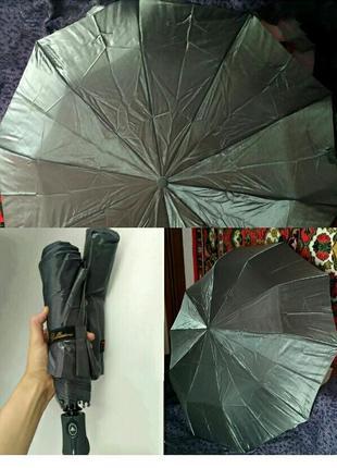 Зонт полуавтомат хамелеон,серый(стальной).