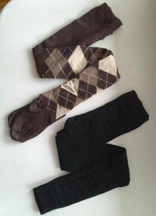 Тёплые колготки и лосины, комплектом conte, рост до 160см