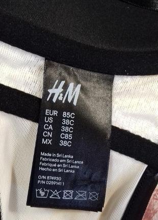 Дуже красивий бюстгалтер-трансформер h&m, eur 85c4